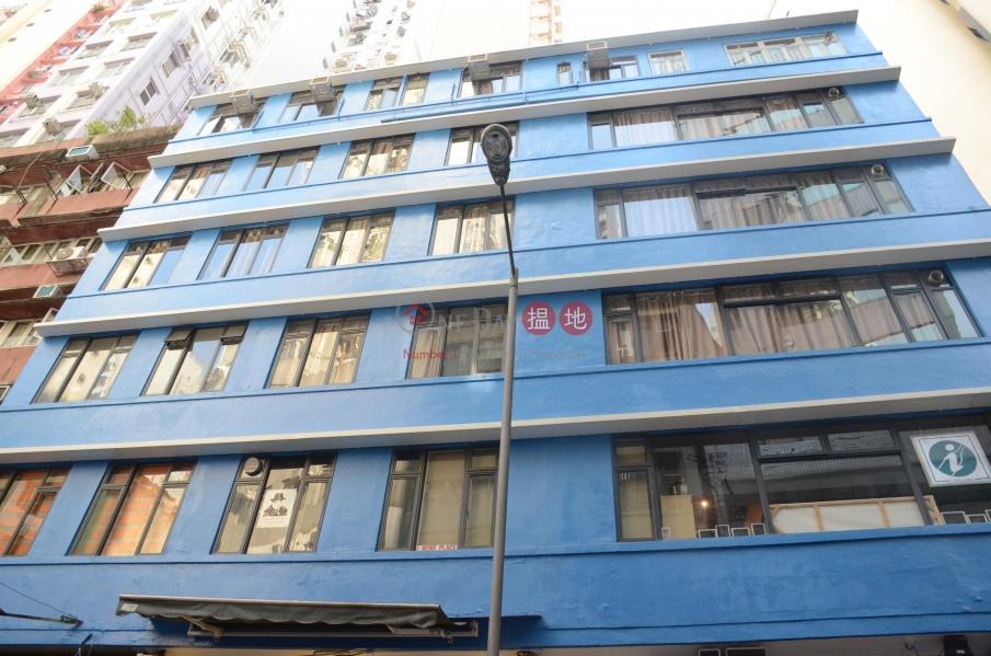 蘇杭街136號 (136 Jervois Street) 上環|搵地(OneDay)(3)