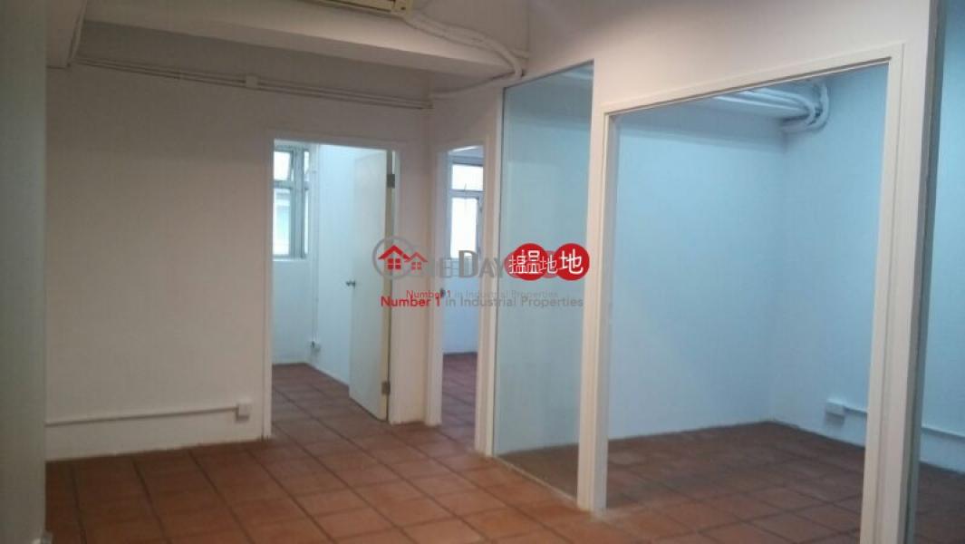 香港搵樓 租樓 二手盤 買樓  搵地   工業大廈出租樓盤豐利工業中心