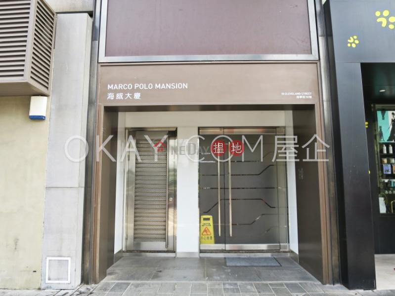 2房2廁,露台海威大廈出售單位10加寧街   灣仔區 香港出售HK$ 2,200萬