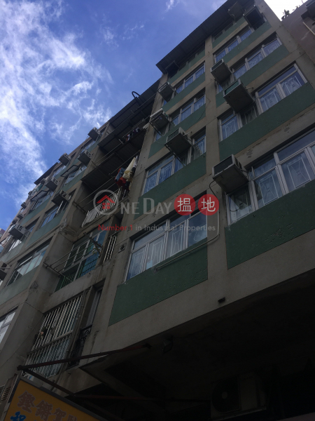King Wah Building (Court) (King Wah Building (Court)) Yuen Long|搵地(OneDay)(1)