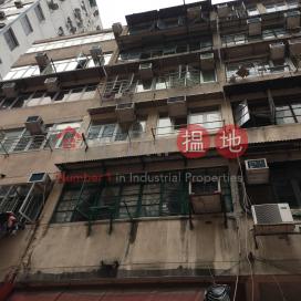 1063 Canton Road,Mong Kok, Kowloon
