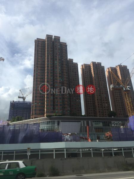 Sun Yuen Long Centre Block 2 (Sun Yuen Long Centre Block 2) Yuen Long|搵地(OneDay)(1)