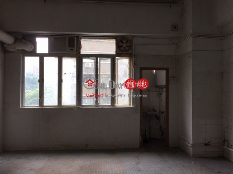 Property Search Hong Kong | OneDay | Industrial | Rental Listings 即租即用