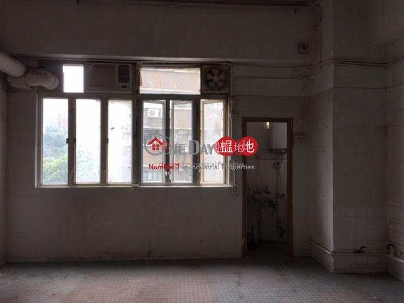 香港搵樓|租樓|二手盤|買樓| 搵地 | 工業大廈|出租樓盤-有匙即睇,細寫大倉