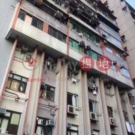 悅心大廈,西營盤, 香港島