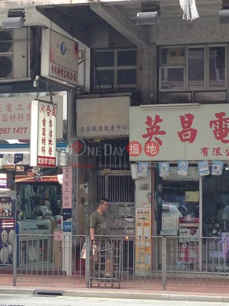 筲箕灣道185號 (185 Shau Kei Wan Road) 西灣河 搵地(OneDay)(2)