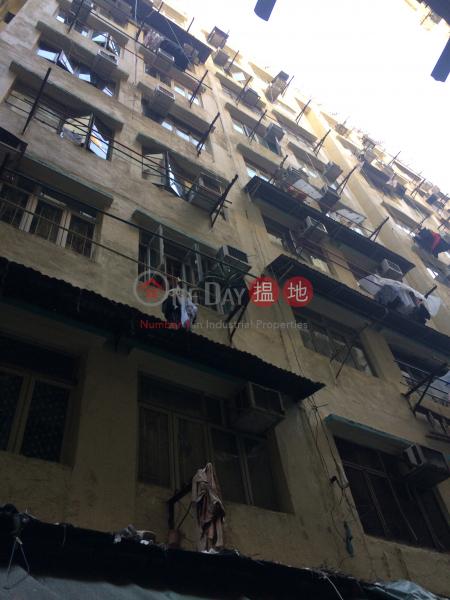 兼善里32號 (32 Kim Shin Lane) 長沙灣|搵地(OneDay)(1)