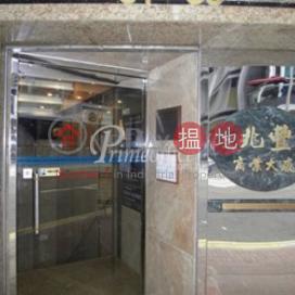 當谷盤|灣仔兆豐商業大廈(Shiu Fung Commercial Building)出租樓盤 (WP@FPWP-3433683887)_3