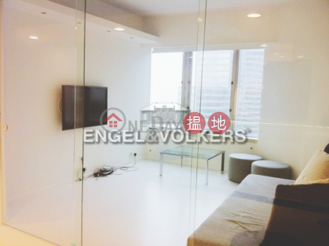 1 Bed Flat for Rent in Wan Chai|Wan Chai DistrictConvention Plaza Apartments(Convention Plaza Apartments)Rental Listings (EVHK41518)_0
