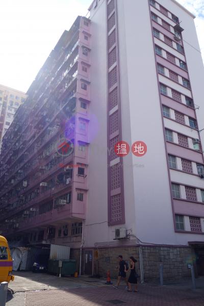 Tai Foo House (Tai Foo House) Sai Wan Ho|搵地(OneDay)(5)