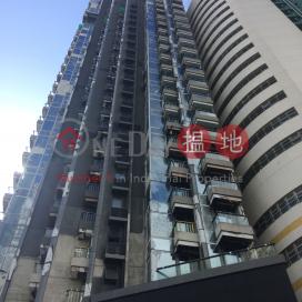 愛德街1號,西灣河, 香港島