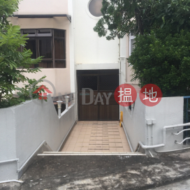 Tinford Garden Block 16,Cheung Chau, Outlying Islands