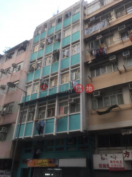 Wai On House (Wai On House) Tsz Wan Shan|搵地(OneDay)(1)