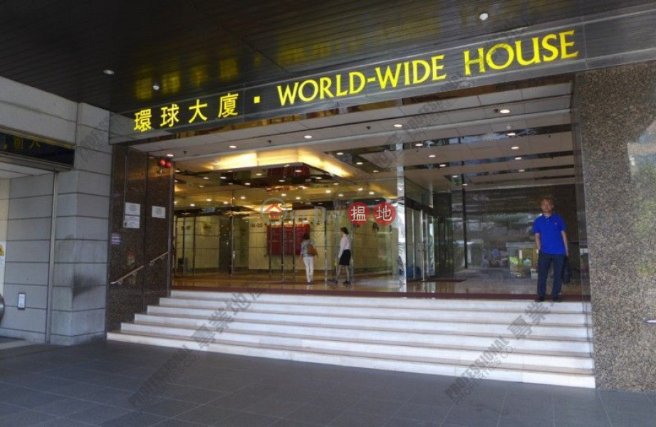 WORLD WIDE HOUSE, Worldwide House 環球大廈 Rental Listings | Central District (01b0143832)