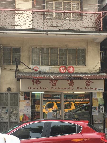 元朗泰祥街37號 (37 Yuen Long Tai Cheung Street) 元朗|搵地(OneDay)(2)
