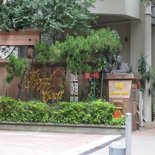 皇朝閣 (Royal Court) 灣仔|搵地(OneDay)(1)