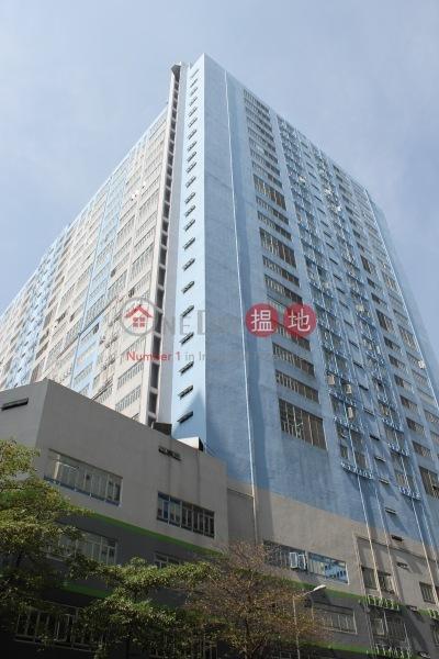 Tins Plaza (Tins Plaza) Tuen Mun|搵地(OneDay)(3)