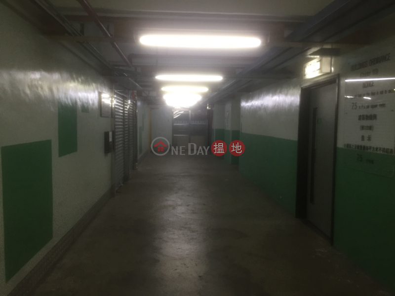 泰力工業中心 (Laurels Industrial Centre) 新蒲崗|搵地(OneDay)(1)