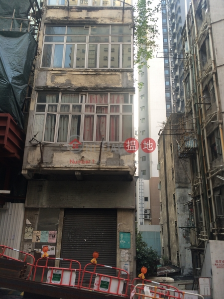 13-15 Western Street (13-15 Western Street) Sai Ying Pun|搵地(OneDay)(2)