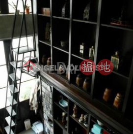 Studio Flat for Sale in Soho|Central DistrictPo Hing Mansion(Po Hing Mansion)Sales Listings (EVHK100605)_0