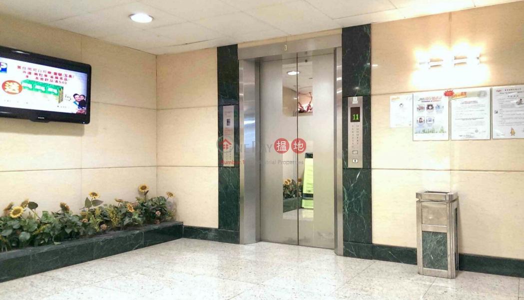 HOI LUEN IND CTR BLK A   55 Hoi Yuen Road   Kwun Tong District Hong Kong Rental HK$ 16,800/ month