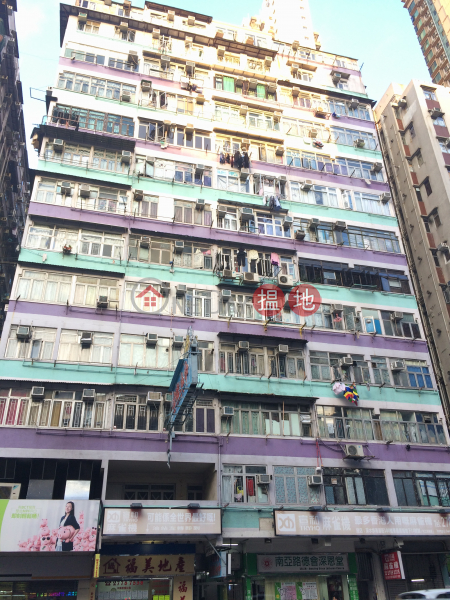 Tung Lo Court (Tung Lo Court) Sham Shui Po|搵地(OneDay)(2)