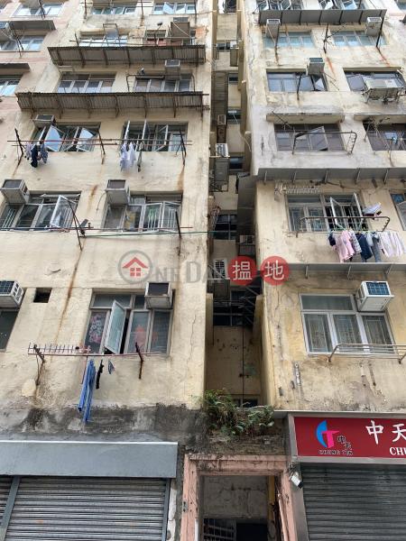 興仁街8號 (8 HING YAN STREET) 土瓜灣|搵地(OneDay)(1)