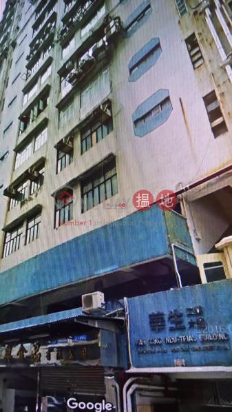 華生工業大廈|沙田華生工業大廈(Wah Sang Industrial Building)出售樓盤 (union-04724)