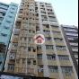 Man Lee Industrial Building (Man Lee Industrial Building) Kwai Tsing DistrictKin Tsuen Street10-14號|- 搵地(OneDay)(1)