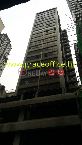 Wan Chai-Tak Lee Commercial Building, Tak Lee Commercial Building 得利商業大廈 Rental Listings | Wan Chai District (KEVIN-7869155925)