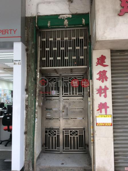 63 King Fuk Street (63 King Fuk Street) San Po Kong|搵地(OneDay)(1)