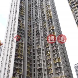 Mei Wui House, Shek Kip Mei Estate,Shek Kip Mei, Kowloon