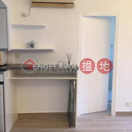 1 Bed Flat for Rent in Soho|Central DistrictDawning Height(Dawning Height)Rental Listings (EVHK64679)_0