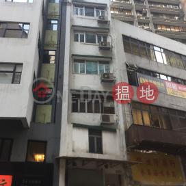 66 Bonham Strand East,Sheung Wan, Hong Kong Island
