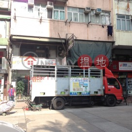 92-94 Tai Nan Street,Prince Edward, Kowloon