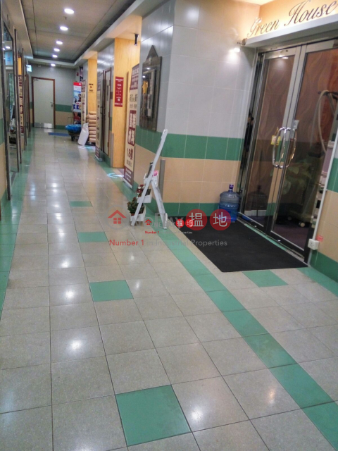 港貿中心 觀塘區港貿中心(Entreepot Centre)出租樓盤 (lcpc7-06133)_0