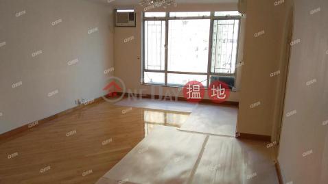有匙即睇,海景,交通方便,內街清靜,景觀開揚《安澤閣 (15座)租盤》|安澤閣 (15座)(Block 15 On Chak Mansion Sites D Lei King Wan)出租樓盤 (XGGD739102076)_0