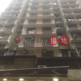 Chin Hung Building,Wan Chai, Hong Kong Island