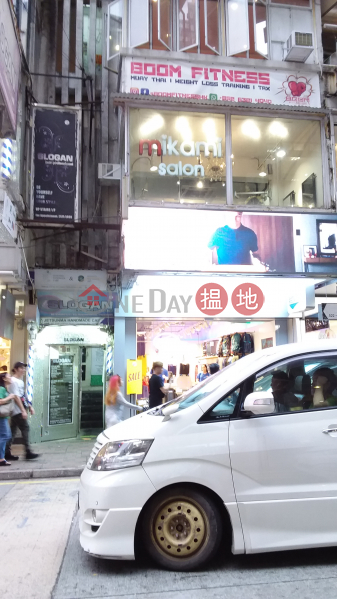 514 Lockhart Road (514 Lockhart Road) Causeway Bay|搵地(OneDay)(2)