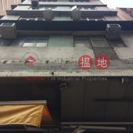 235-237 Queen\'s Road West,Sai Ying Pun, Hong Kong Island