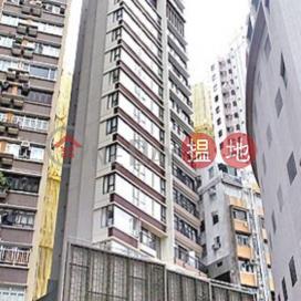 3 Bedroom Family Flat for Sale in Sai Ying Pun The Babington(The Babington)Sales Listings (EVHK44683)_0