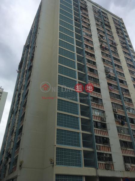 Wo Che Estate - Foo Wo House (Wo Che Estate - Foo Wo House) Sha Tin|搵地(OneDay)(1)