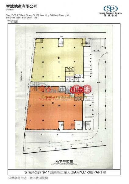 同珍工業大廈|葵青同珍工業大廈(Tung Chun Industrial Building)出租樓盤 (jessi-04793)