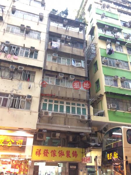 元州街42號 (42 Un Chau Street) 深水埗|搵地(OneDay)(1)