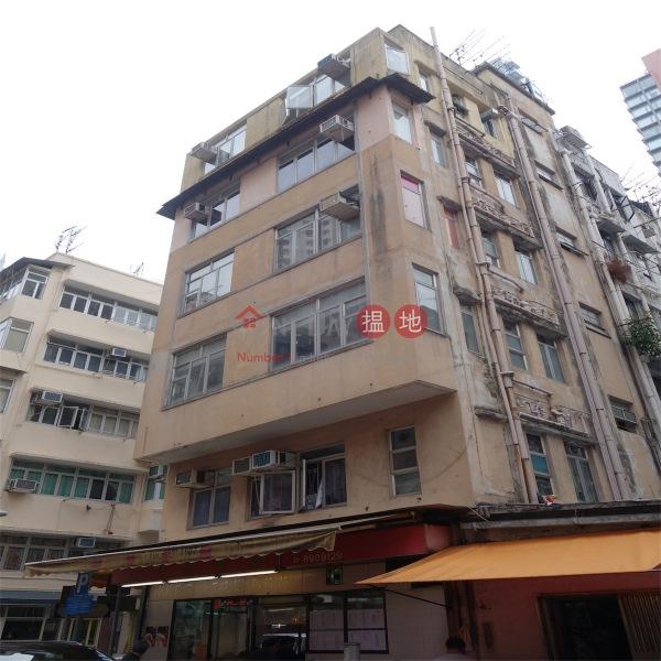 京街24號 (24 King Street) 銅鑼灣|搵地(OneDay)(2)