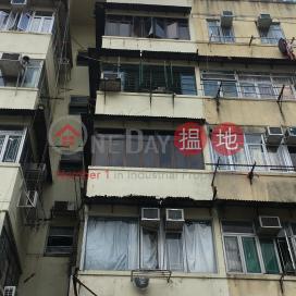 37 Nam Cheong Street|南昌街37號