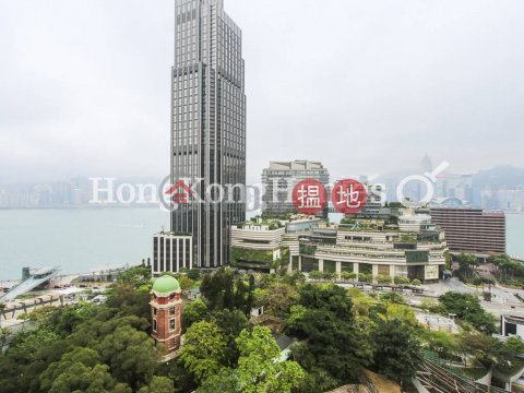 1 Bed Unit for Rent at Harbour Pinnacle|Yau Tsim MongHarbour Pinnacle(Harbour Pinnacle)Rental Listings (Proway-LID158010R)_0