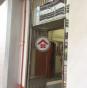 其土工業大廈 (Chevalier Industrial Building) 油尖旺福全街55-57號|- 搵地(OneDay)(1)