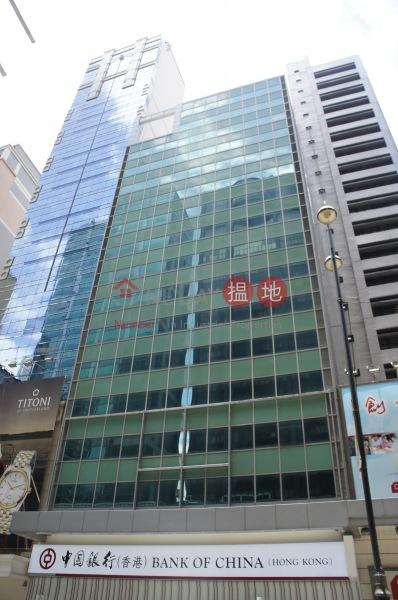 中國銀行旺角商業大廈 (Bank of China Mongkok Commercial Centre ) 旺角|搵地(OneDay)(1)