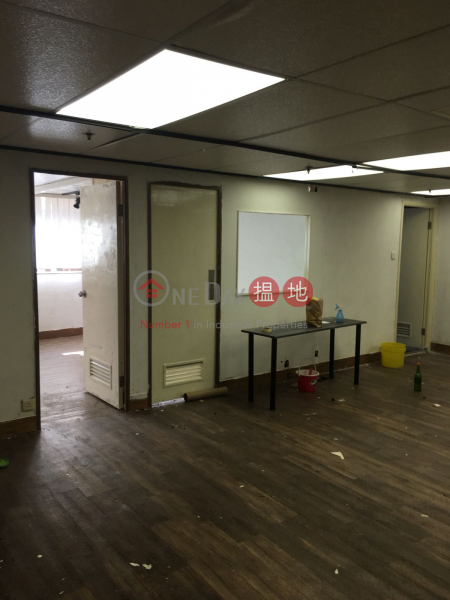 Property Search Hong Kong | OneDay | Industrial Rental Listings, GOOD